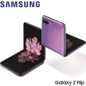 Samsung Galaxy Z Flip Safelink Upgrade Phone