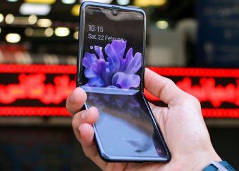 Sprint Flip Phones